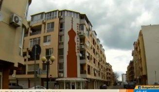 Руснаците масово изкупуват жилища в София