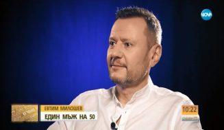 """Евтим Милошев става водещ на """"Нека говорят"""", Иван и Андрей на крачка от завръщане в БТВ"""
